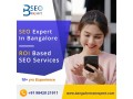 best-seo-expert-bangalore-expert-seo-strategy-for-you-small-0