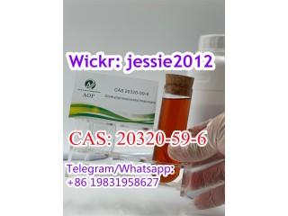 PMK oil 28578-16-7 New PMK Powder Replacement Wickr: jessie2012