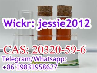 Direct source 28578-16-7 New BMK PMK OIL Powder Wickr: jessie2012