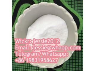 CAS 1451-82-7 100% Safe delivery Russia Ukraine Wickr:jessie2012