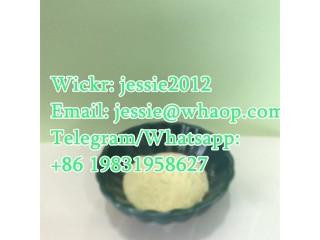 99% CAS: 236117-38-7 Russia 2-iodo-1-p-tolyl-propan-1-one Supplier