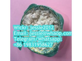 CAS 79099-07-3 N-(tert-Butoxycarbonyl)-4-piperidone Powder Supplier