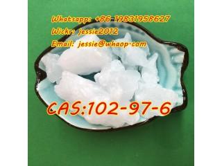 102-97-6 N-Isopropylbenzylamine New Zealand Big Sale  Wickr:jessie2012