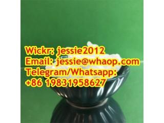 CAS 102-97-6 Isopropylbenzylamine Crystals Australia Stealth Shipment Wickr:jessie2012