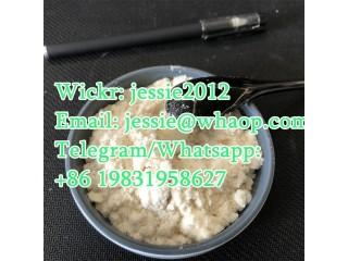 CAS:79099-07-3 Canada Hot Sale!  N-Boc-4-piperidone Supplier