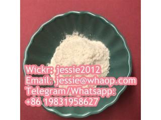 Wickr:jessie2012 CAS:79099-07-3 99% 1-Boc-4-piperidone