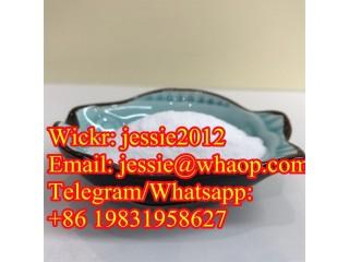 CAS 1451-82-7 Safe Shipment Russia Kazakhstan Belarus Ukraine Moldova Wickr:jessie2012