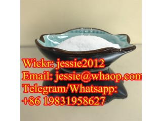Research Chemical CAS 1451-82-7 2-Bromo-4-Methylpropiophenone Wickr:jessie2012