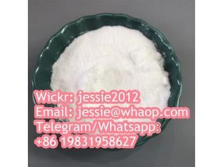 Cas 1451-82-7 Reliable supplier 1451827 BK4 Promotion Price Wickr:jessie2012