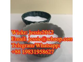 CAS 1451-82-7 Russia Hot Sale Telegram/Whatsapp: +86 19831958627