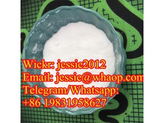 Ukraine Safe Delivery CAS 1451-82-7 Research Chemical Wickr: jessie2012
