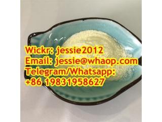 236117-38-7 Kazakhstan 2-iodo-1-p-tolylpropan-1-one Wickr:jessie2012