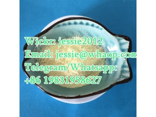 Ukraine 236117-38-7 2-iodo-1-p-tolylpropan-1-one Wickr:jessie2012