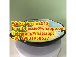 CAS: 236117-38-7 Russia Big Promotion Wickr:jessie2012
