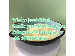 Spot Sale 236117-38-7 2-iodo-1-p-tolylpropan-1-one Wickr:jessie2012