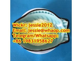 No Smell 236117-38-7 CAS 1451-82-7 2-Iodo-1-P-Tolyl Propan-1-One Wickr:jessie2012