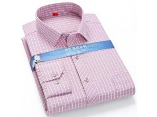 Checkered Men Dress Business Shirt