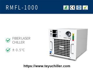Air cooled rack mount chiller for handheld laser welding machine